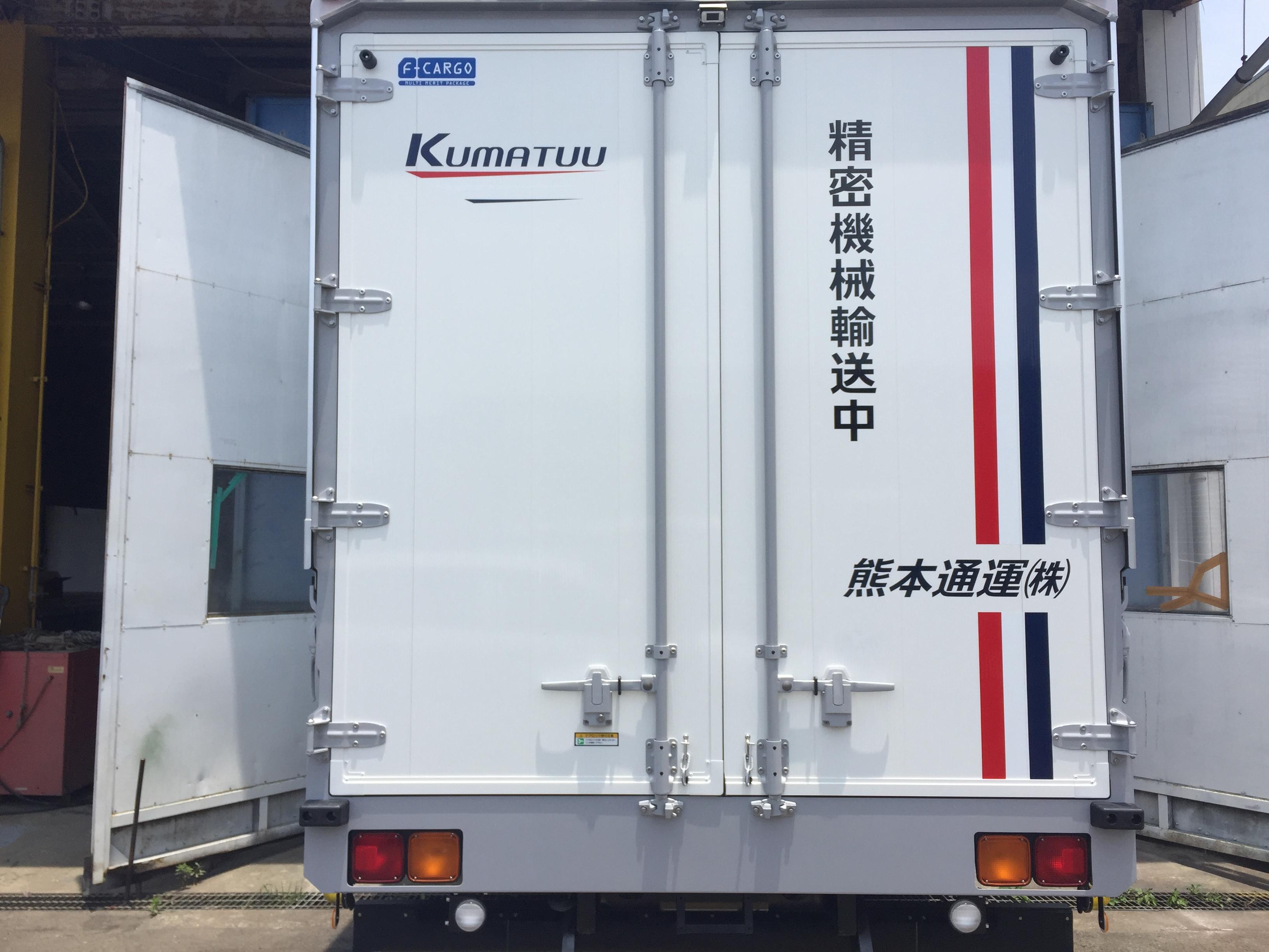 熊本通運(株)様-