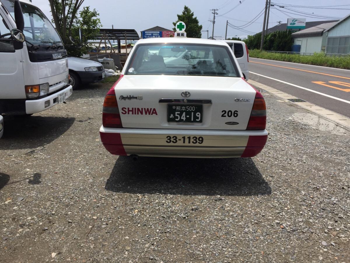 親和タクシー様-