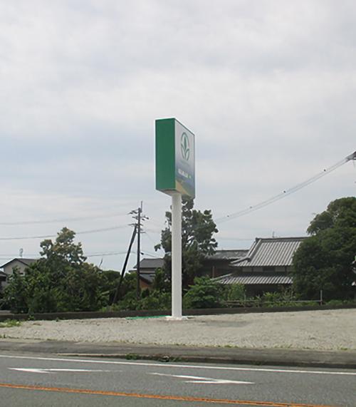 株式会社丸徳様-側面の緑色も綺麗な色です(^^)